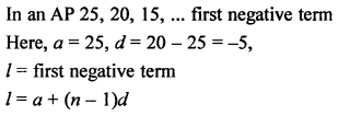 RS Aggarwal Class 10 Solutions Chapter 11Arithmetic Progressions MCQS 23