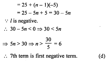 RS Aggarwal Class 10 Solutions Chapter 11Arithmetic Progressions MCQS 24