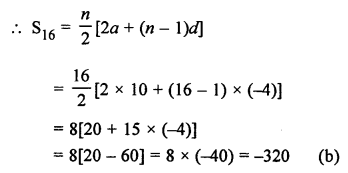 RS Aggarwal Class 10 Solutions Chapter 11Arithmetic Progressions MCQS 29
