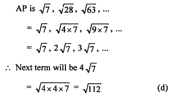 RS Aggarwal Class 10 Solutions Chapter 11Arithmetic Progressions MCQS 3