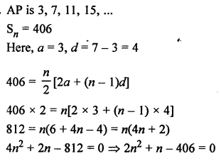 RS Aggarwal Class 10 Solutions Chapter 11Arithmetic Progressions MCQS 30