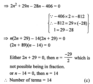 RS Aggarwal Class 10 Solutions Chapter 11Arithmetic Progressions MCQS 31