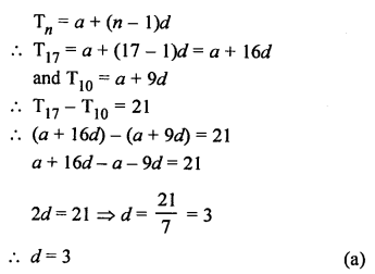RS Aggarwal Class 10 Solutions Chapter 11Arithmetic Progressions MCQS 33