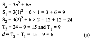 RS Aggarwal Class 10 Solutions Chapter 11Arithmetic Progressions MCQS 6