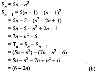 RS Aggarwal Class 10 Solutions Chapter 11Arithmetic Progressions MCQS 7