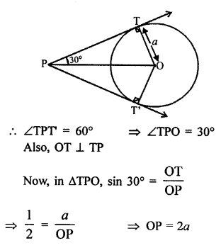 RS Aggarwal Class 10 Solutions Chapter 12Circles Ex 12B 12
