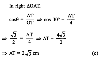 RS Aggarwal Class 10 Solutions Chapter 12Circles MCQS 10