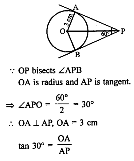 RS Aggarwal Class 10 Solutions Chapter 12Circles MCQS 14