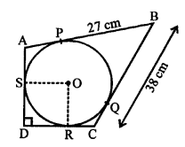 RS Aggarwal Class 10 Solutions Chapter 12Circles MCQS 32