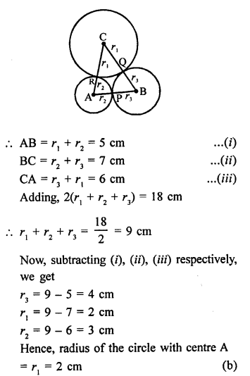 RS Aggarwal Class 10 Solutions Chapter 12Circles MCQS 36