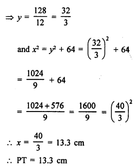 RS Aggarwal Class 10 Solutions Chapter 12Circles Test Yourself 17