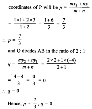 RS Aggarwal Class 10 Solutions Chapter 16Co-ordinate Geometry Ex 16B 13