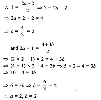 RS Aggarwal Class 10 Solutions Chapter 16Co-ordinate Geometry Ex 16B 16