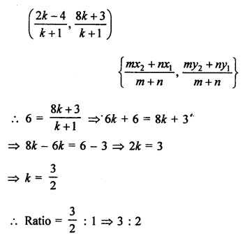 RS Aggarwal Class 10 Solutions Chapter 16Co-ordinate Geometry Ex 16B 21