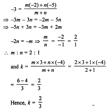 RS Aggarwal Class 10 Solutions Chapter 16Co-ordinate Geometry Ex 16B 23