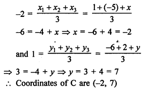 RS Aggarwal Class 10 Solutions Chapter 16Co-ordinate Geometry Ex 16B 32