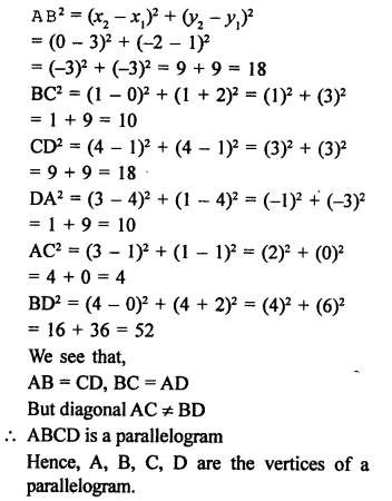 RS Aggarwal Class 10 Solutions Chapter 16Co-ordinate Geometry Ex 16B 34