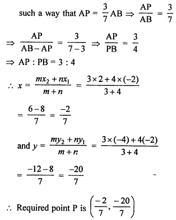 RS Aggarwal Class 10 Solutions Chapter 16Co-ordinate Geometry Ex 16B 4