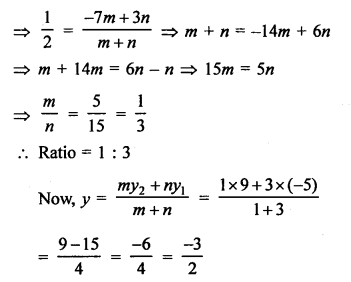 RS Aggarwal Class 10 Solutions Chapter 16Co-ordinate Geometry Ex 16B 40