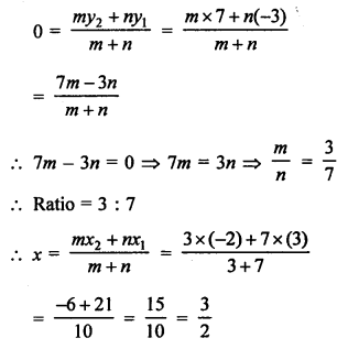 RS Aggarwal Class 10 Solutions Chapter 16Co-ordinate Geometry Ex 16B 41