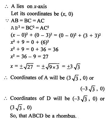 RS Aggarwal Class 10 Solutions Chapter 16Co-ordinate Geometry Ex 16B 44