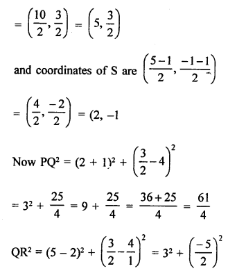 RS Aggarwal Class 10 Solutions Chapter 16Co-ordinate Geometry Ex 16B 47