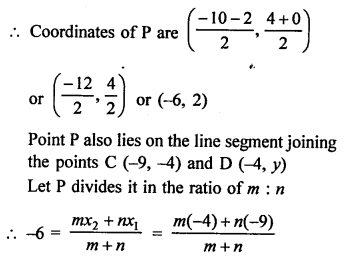 RS Aggarwal Class 10 Solutions Chapter 16Co-ordinate Geometry Ex 16B 49