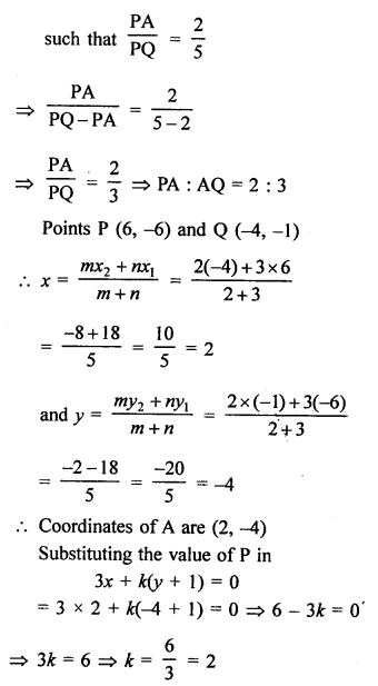 RS Aggarwal Class 10 Solutions Chapter 16Co-ordinate Geometry Ex 16B 5