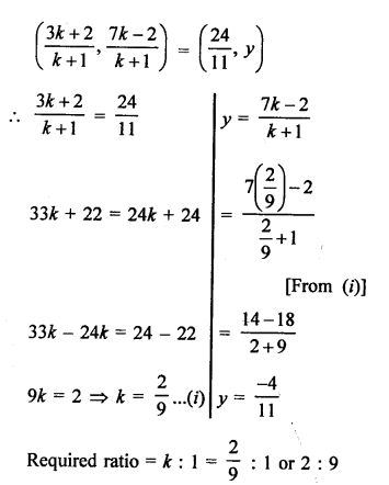 RS Aggarwal Class 10 Solutions Chapter 16Co-ordinate Geometry Ex 16B 53