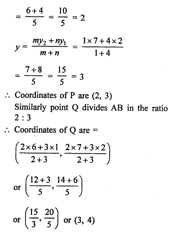 RS Aggarwal Class 10 Solutions Chapter 16Co-ordinate Geometry Ex 16B 7