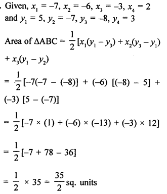 RS Aggarwal Class 10 Solutions Chapter 16Co-ordinate Geometry Ex 16C 14