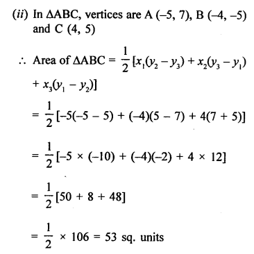 RS Aggarwal Class 10 Solutions Chapter 16Co-ordinate Geometry Ex 16C 2