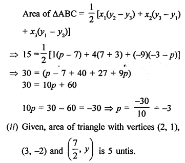 RS Aggarwal Class 10 Solutions Chapter 16Co-ordinate Geometry Ex 16C 26