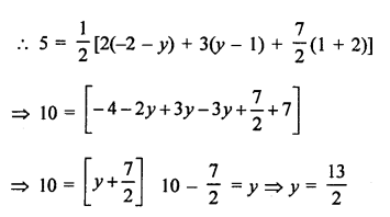 RS Aggarwal Class 10 Solutions Chapter 16Co-ordinate Geometry Ex 16C 27