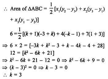 RS Aggarwal Class 10 Solutions Chapter 16Co-ordinate Geometry Ex 16C 28