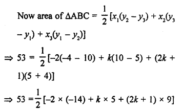 RS Aggarwal Class 10 Solutions Chapter 16Co-ordinate Geometry Ex 16C 29