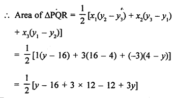 RS Aggarwal Class 10 Solutions Chapter 16Co-ordinate Geometry Ex 16C 37