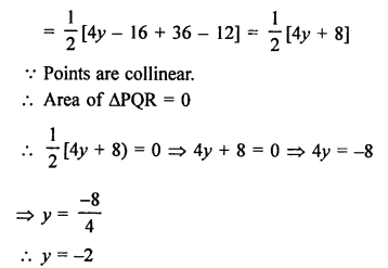 RS Aggarwal Class 10 Solutions Chapter 16Co-ordinate Geometry Ex 16C 38