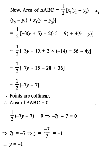 RS Aggarwal Class 10 Solutions Chapter 16Co-ordinate Geometry Ex 16C 39