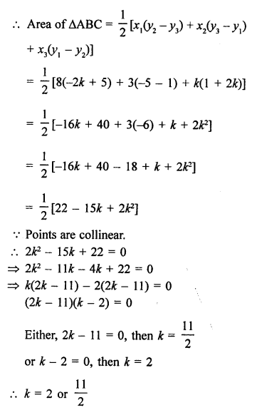 RS Aggarwal Class 10 Solutions Chapter 16Co-ordinate Geometry Ex 16C 40