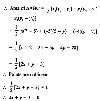 RS Aggarwal Class 10 Solutions Chapter 16Co-ordinate Geometry Ex 16C 43