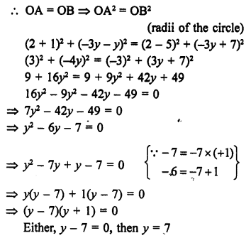 RS Aggarwal Class 10 Solutions Chapter 16Co-ordinate Geometry Ex 16D 1