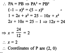 RS Aggarwal Class 10 Solutions Chapter 16Co-ordinate Geometry Ex 16D 12