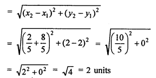 RS Aggarwal Class 10 Solutions Chapter 16Co-ordinate Geometry Ex 16D 13