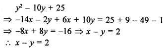 RS Aggarwal Class 10 Solutions Chapter 16Co-ordinate Geometry Ex 16D 16