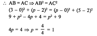 RS Aggarwal Class 10 Solutions Chapter 16Co-ordinate Geometry Ex 16D 2