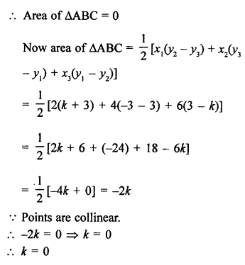 RS Aggarwal Class 10 Solutions Chapter 16Co-ordinate Geometry Ex 16D 20