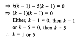 RS Aggarwal Class 10 Solutions Chapter 16Co-ordinate Geometry Ex 16D 5
