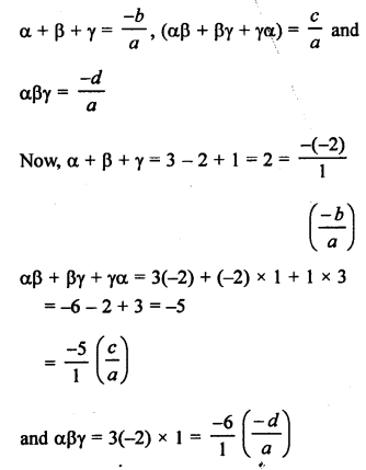 RS Aggarwal Class 10 Solutions Chapter 2 Polynomials Ex 2B 1