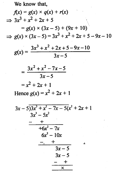 RS Aggarwal Class 10 Solutions Chapter 2 Polynomials Ex 2B 11